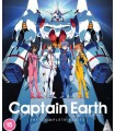 Captain Earth: The Complete Series (2014– ) (4 Blu-ray) 17.2.