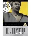 Zemlya (1930) DVD