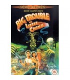 Big Trouble in Little China (1986) DVD