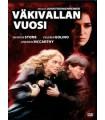 Väkivallan vuosi (1991) DVD
