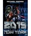 2019 - After the Fall of New York (1983) DVD