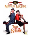 Two for the Seesaw (1962) DVD