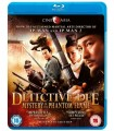 Detective Dee: Mystery Of The Phantom Flame (2010) Blu-ray