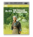 The Ballad Of Narayama (1983) (DVD + Blu-ray)