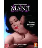 Manji (1964) DVD