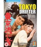 Tokyo Drifter (1966) DVD