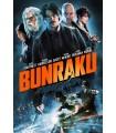 Bunraku (2010) Blu-ray