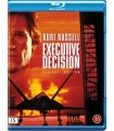 Executive Decision (1996) Blu-ray