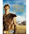 Ben Hur - 50th Anniversary (3-DVD)