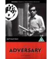 The Adversary (1971) DVD
