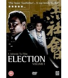 Election (2005) DVD