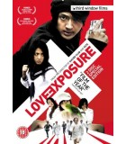 Love Exposure (2008) (2 DVD)