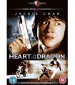 Heart of the Dragon (1985) DVD