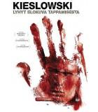 Lyhyt elokuva tappamisesta (1988) DVD