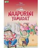 Naapurini Yamadat (1999) DVD