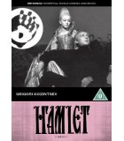Hamlet (1964) DVD