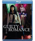 Guilty Of Romance (2011) Blu-ray