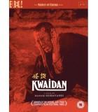 Kwaidan (1964) DVD