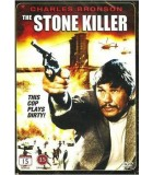 The Stone Killer (1973) DVD