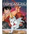 Hopea Nuoli (1986) (5 DVD)