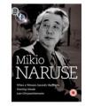 Miko Naruse Boxset (3 DVD)