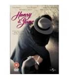Henry & June (1990) DVD