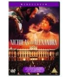 Nicholas and Alexandra (1971) DVD