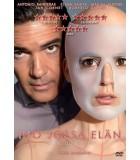 Iho jossa elän (2011) DVD
