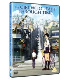 The Girl Who Leapt Through Time (2006) DVD