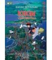 Kikin lähettipalvelu (1989) DVD
