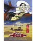 Porco Rosso (1992) DVD
