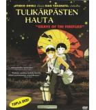 Tulikärpästen hauta (1988) (2 DVD)