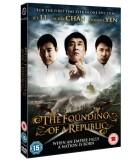 Founding of the Republic (2009) DVD