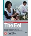 The Eel (1997) DVD