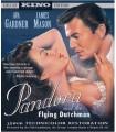 Pandora and the Flying Dutchman (1951) Blu-ray