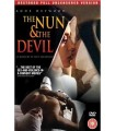The Nun And The Devil (1973) DVD