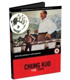 Chung Kuo - Cina (1972) DVD
