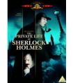 The Private Life Of Sherlock Holmes (1970) DVD