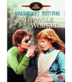 Miracle Worker (1962) DVD