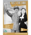 The Sky's the Limit (1943) DVD