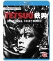 Tetsuo: The Iron Man / Tetsuo 2: Body Hammer (2 Blu-ray)