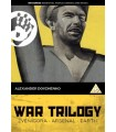 Dovzhenko: War Trilogy (1928) (3 DVD)