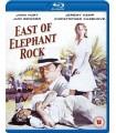 East of Elephant Rock (1977) Blu-ray