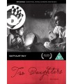 Two Daughters (1961) DVD