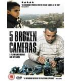 5 Broken Cameras (2011) DVD