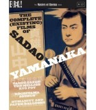 The Complete Films Of Sadao Yamanaka (1935-1937) (2 DVD)