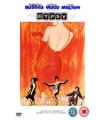 Gypsy (1962) DVD