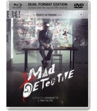 Mad Detective (2007) (Blu-ray + DVD)