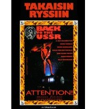 Back to the USSR - takaisin Ryssiin (1992) DVD