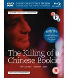 The Killing of a Chinese Bookie (1976) (Blu-ray+DVD)